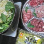 IMG 0160 150x150 - お肉の焼肉と海鮮な焼肉とアンコウのから揚げ