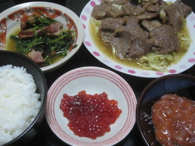 IMG 0214 - さっぽろやわらか焼肉ロースジンギスカン【北海道ご当地ジンギスカンPart08】