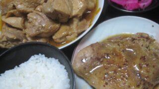 IMG 0226 320x180 - ブラジル鶏モモ肉2kgを全部纏めて焼いて頂きました