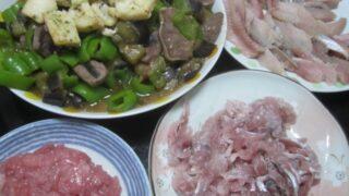 IMG 0231 320x180 - マグロとニシンとアジとイカでお魚晩御飯