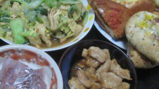 IMG 0245 320x180 - 惣菜パンとか買ってきてアジの刺身やモツ焼きで宅飲み晩御飯