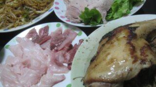 IMG 0256 320x180 - 丸鶏の丸焼きとブリカマの刺身と焼きそばと冷しゃぶサラダ