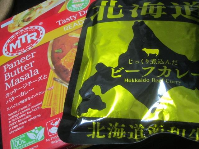 IMG 0293 - 肉の山本 北海道産和牛ビーフカレー【北海道ご当地カレーPart22】