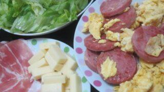 IMG 0295 320x180 - 最近チーズ食べ過ぎだろうか茄子チーズベーコンとカレー晩御飯