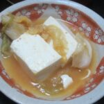IMG 0310 150x150 - キムチと大根の湯豆腐で残り汁雑炊