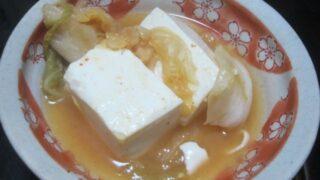 IMG 0310 320x180 - キムチと大根の湯豆腐で残り汁雑炊