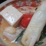 IMG 0316 150x150 - ブリのアラとぶっといネギの味噌鍋と大量のほうれん草