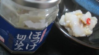 IMG 0372 320x180 - ほっけの切込みと厚揚げ豆腐のチーズ焼き