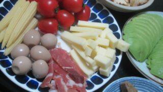 IMG 0395 320x180 - 個人的に思う生ハム原木の一番美味しい食べ方