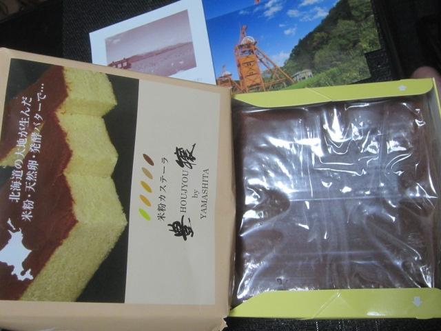IMG 0522 - 美唄産米粉カステラ豊穣と北海道チーズケーキ赤いサイロ食べてみた感想