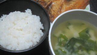 IMG 0571 320x180 - お米な和食で体重が5kg痩せたのでもう1~2kg増やそうと思ってパン食再開