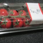 IMG 0578 150x150 - 「房どりトマトうれし野」食べてみたけど普通のトマトでした
