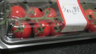 IMG 0578 320x180 - 「房どりトマトうれし野」食べてみたけど普通のトマトでした