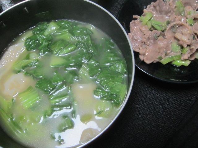 IMG 0582 - ネギ塩牛タンと水餃子な野菜スープ