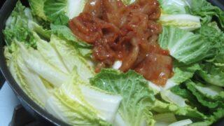 IMG 0598 320x180 - 去年の漬物を白菜しゃぶしゃぶで全部消費できました / カマンベールピザ