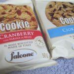 IMG 0601 150x150 - ファルコーネのミルクチョコレートクッキー(1枚200円)が美味しかった