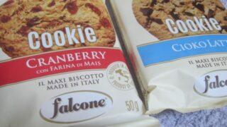 IMG 0601 320x180 - ファルコーネのミルクチョコレートクッキー(1枚200円)が美味しかった