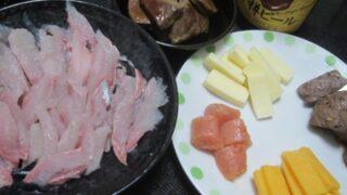 IMG 0614 320x180 - マダイとキンメダイのお刺身の味くらべ