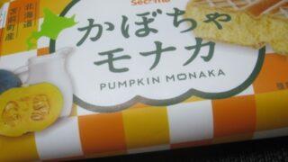 IMG 0657 320x180 - 焼肉晩御飯と北海道苫前町産かぼちゃモナカ