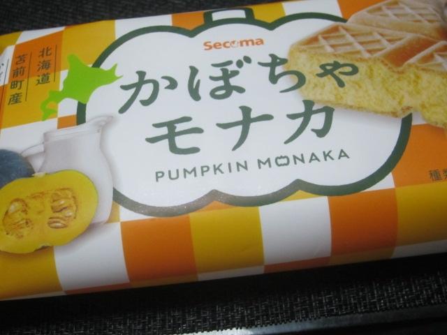 IMG 0657 - 焼肉晩御飯と北海道苫前町産かぼちゃモナカ