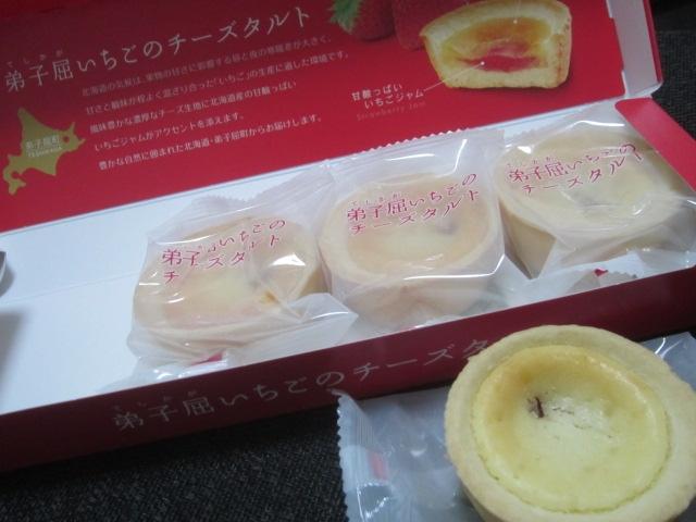 IMG 0682 - 北海道産な弟子屈いちごのチーズタルトが程よいサイズで美味しかった