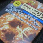 IMG 0730 150x150 - 未来カレーこりすの濃厚チキンマサラカレー【北海道ご当地カレーPart23】