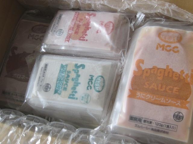 IMG 0746 - MCCの冷凍パスタソースが我が家のお気に入りなので冷凍庫に常備してます