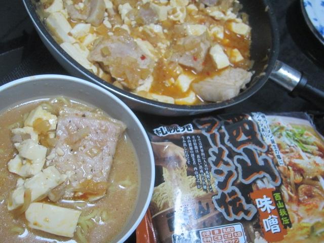 IMG 0758 - 西山味噌ラーメンに絹豆腐の麻婆豆腐入れてみた