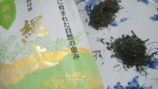 IMG 0780 320x180 - 屋久島の無農薬茶な縄文買ってみたけど微妙でした