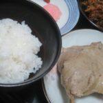 IMG 0801 150x150 - チェリバレー合鴨の鴨のコンフィで炊き込みご飯したら思った以上に美味しかった