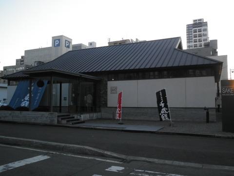 札幌市内観光 ~千歳鶴/余市ワイナリー~
