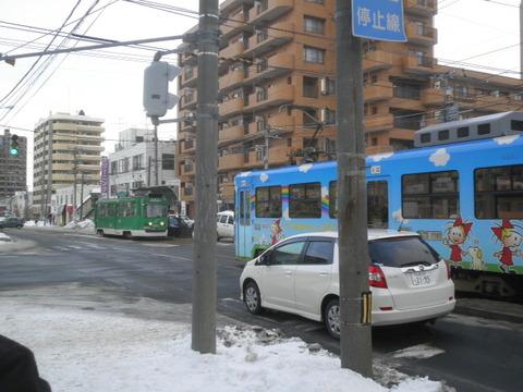 札幌市内観光 ~藻岩山~