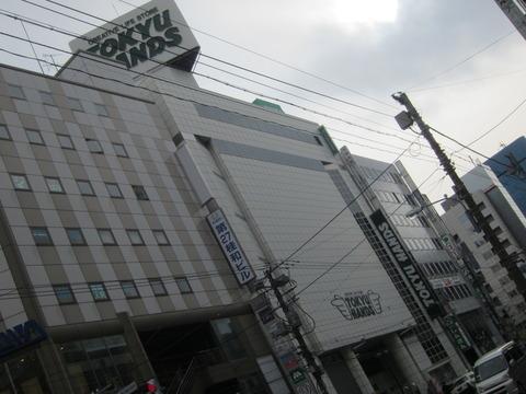 札幌大通周辺 東急ハンズ