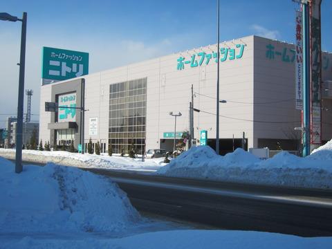 札幌のニトリ 厚別店と美園店どっちが広い?