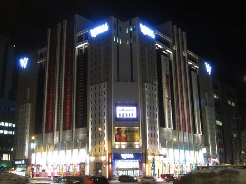 JR札幌駅前 まねきねこ