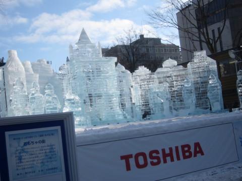 IMG 0017 480x360 - 2015年 さっぽろ雪祭りPart2 ~日曜日は雨でヒドイ目に~