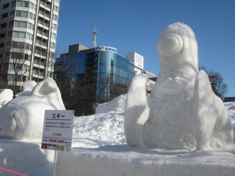 IMG 0034 480x360 - 2015年 さっぽろ雪祭りPart3 ~雪ミク / きゅうべえ / 小雪像~