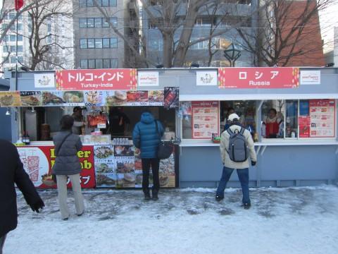 IMG 0043 480x360 - 2015年 さっぽろ雪祭りPart3 ~雪ミク / きゅうべえ / 小雪像~