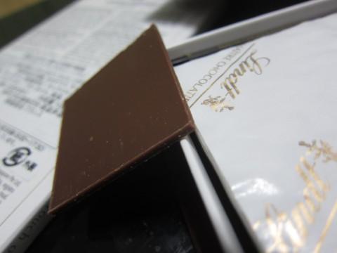 IMG 0060 480x360 - 最近リンツのチョコレートにハマってるんです