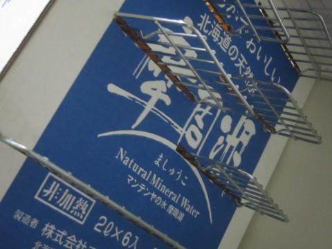 IMG 0090 480x360 - 安納芋で干し芋作りますPart3 / 宮崎県産の安納芋