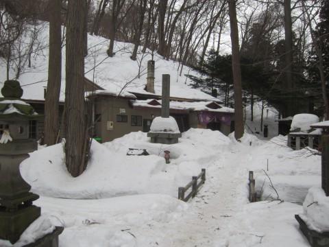 IMG 00971 480x360 - 冬の雪山登山に挑戦 / 円山に登ってきましたPart1