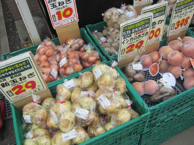 IMG 0092 640x480 - 北海道のジャガイモとか玉ねぎの値段