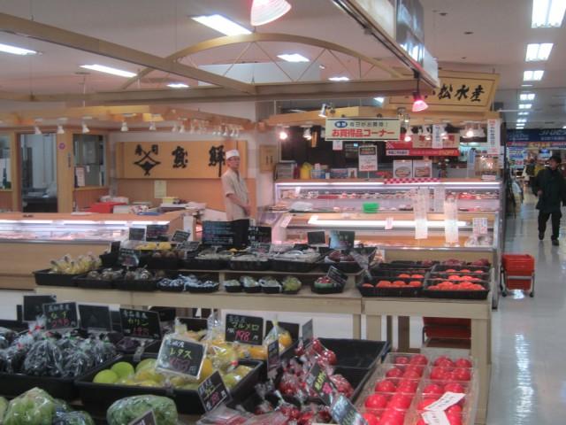 IMG 0016 640x480 - 自然食の店 まほろば(厚別店)