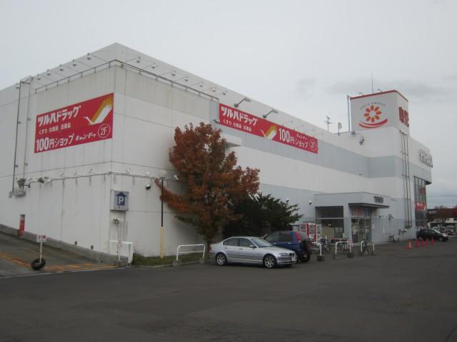 IMG 0103 640x480 - 北野たかくら緑地 / 休日のお散歩Part07