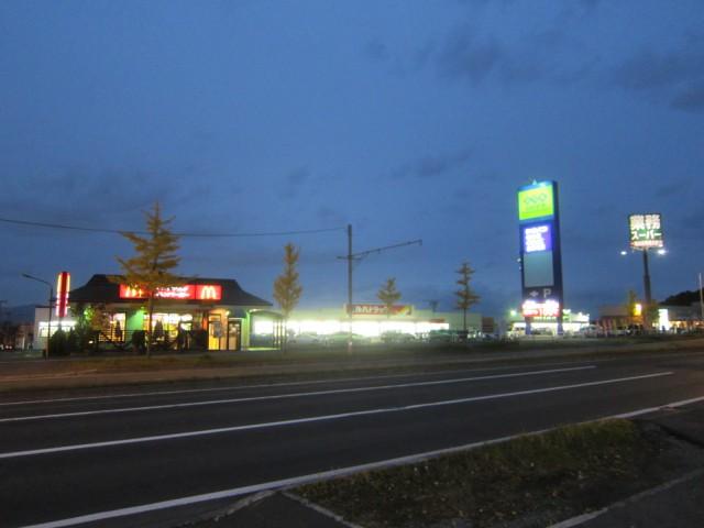 IMG 0118 640x480 - 平岡公園と上野幌業務スーパー / 休日のお散歩Part08