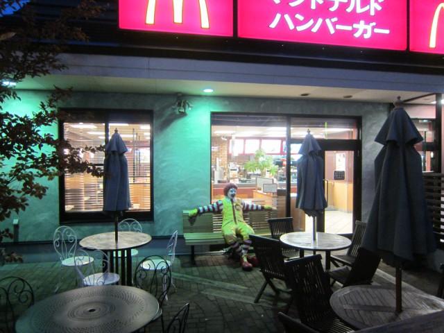 IMG 0120 640x480 - 平岡公園と上野幌業務スーパー / 休日のお散歩Part08