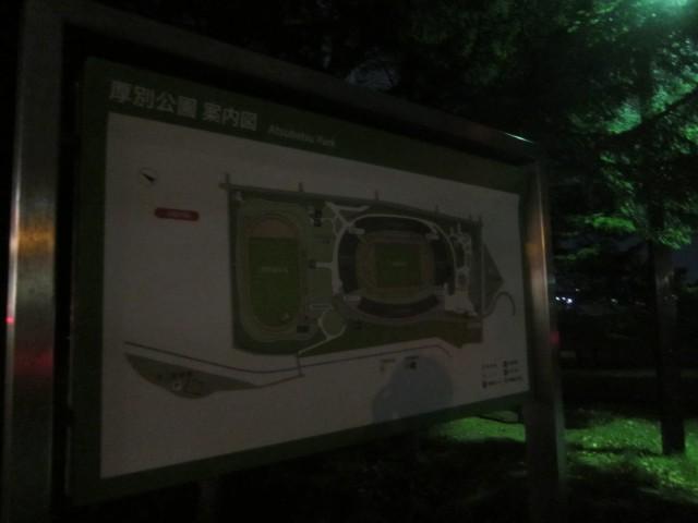 IMG 0128 640x480 - 平岡公園と上野幌業務スーパー / 休日のお散歩Part08