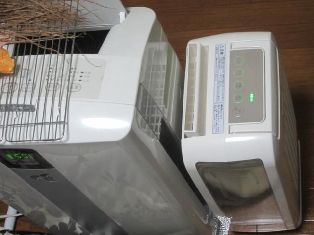 IMG 0001 1 640x480 - デシカント式の除湿機購入しました日立/HJS-D561
