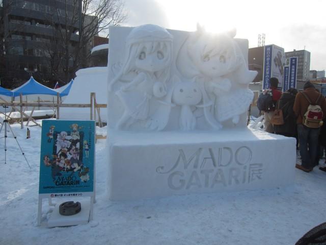 IMG 0005 640x480 - 小雪像系はゲームやアニメの系列が増えたように思います【札幌雪祭り2016Part02】