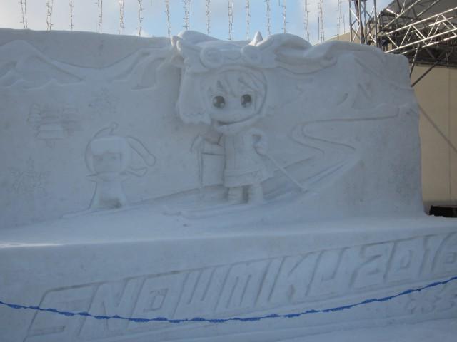IMG 0006 640x480 - 小雪像系はゲームやアニメの系列が増えたように思います【札幌雪祭り2016Part02】